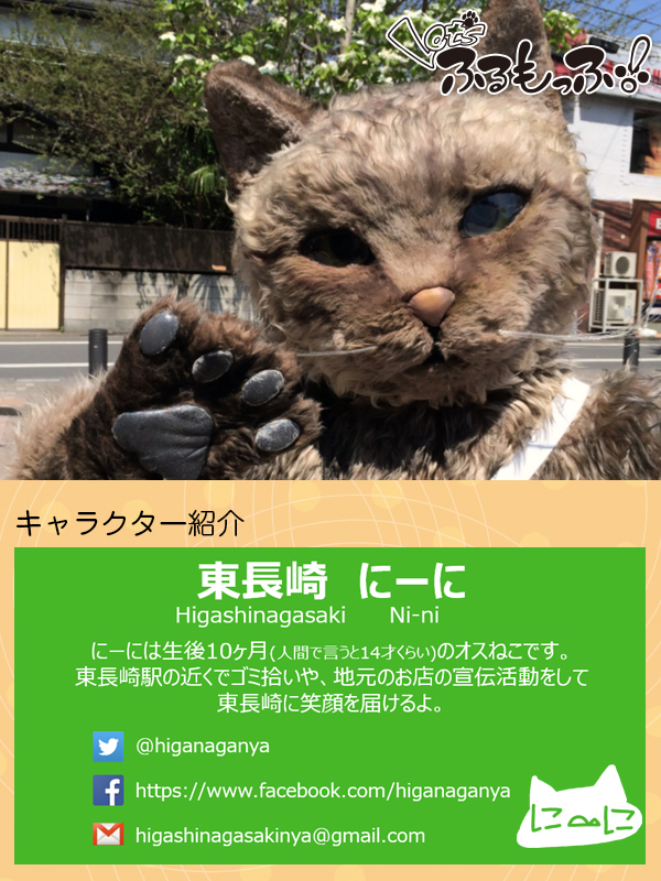 fm_seat_nini150815
