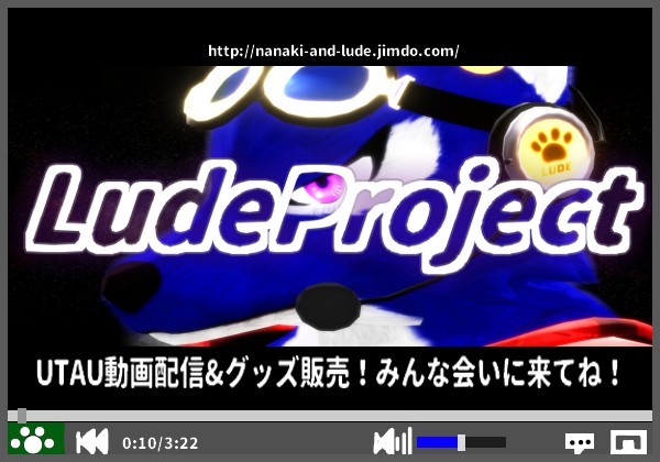 ludeproject