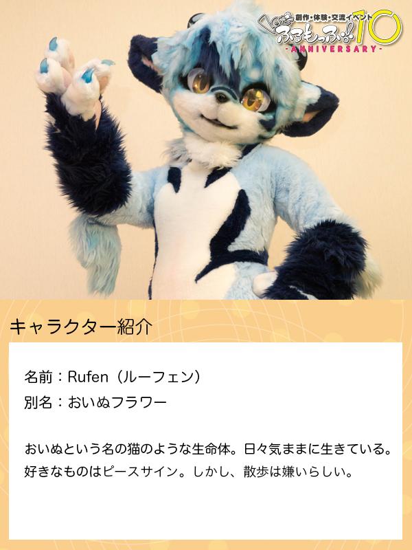 radywolf