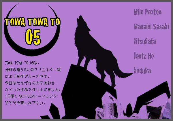 towa-towa-to-05